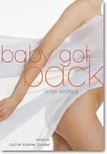 baby got back, erotic book, erotica